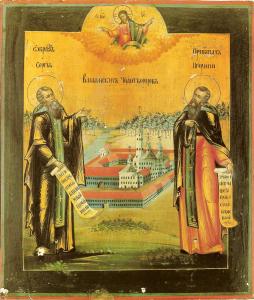 Sts Sergius and Herman of Valaam Icon. Orthodox Church Museum, Kuopio, Finland. Wikimedia commons.