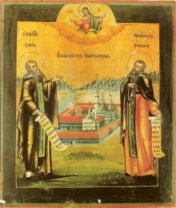 Sts Sergius and Herman of Valaam Icon. Orthodox Church Museum, Kuopio, Finland. Wikimedia commons.